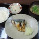 【THE・和食♥】我が家の今日の朝ごはん!