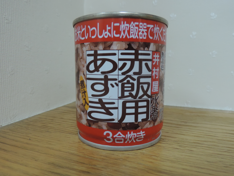 井村屋あずき水煮缶