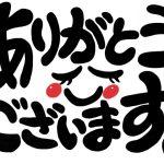 【レッスン生さんへのお知らせ】来月から料理教室(大阪)の予約方法が変わります!