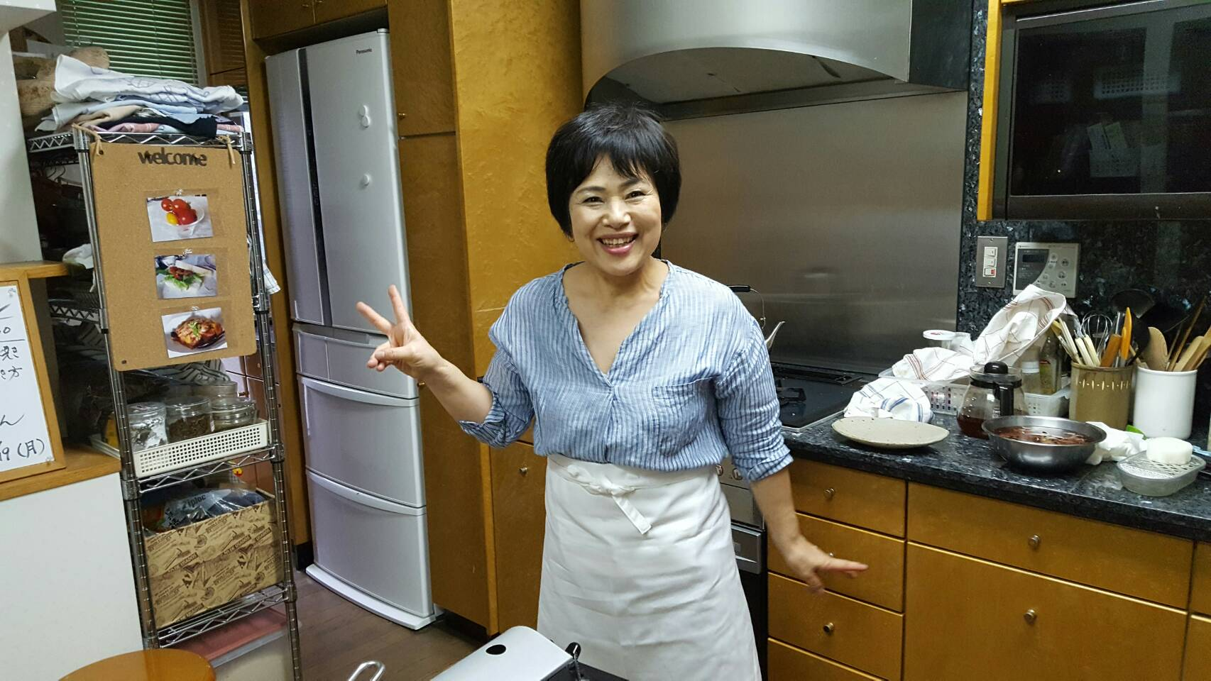 初心者の方向けのお料理教材が出来ました!ダウンロード方法も解説しています。